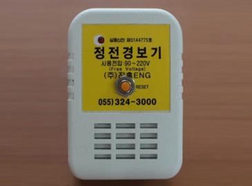 정전경보기리스트