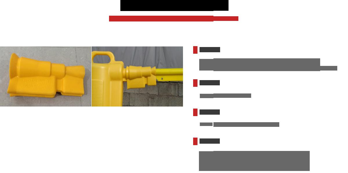 45kV용-방호관-연결구